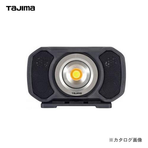 高品質新品 フリッカー対策回路を搭載 明るさを落としてもチラツキがありません タジマツール LE-R151 Tajima LEDワークライトR151 激安
