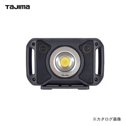 タジマツール Tajima LEDワークライトR401 LE-R401