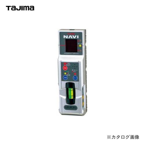 タジマツール Tajima NAVIレーザーレシーバー2 NAVI-RCV2