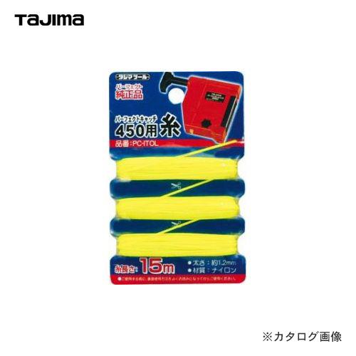 Tajima tool Tajima perfect catch 450 for thread PC-ITOL P19Jul15