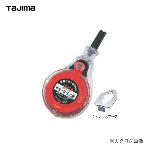 タジマツール 値下げ Tajima ピーライン ミニ巻 チョーク 人気ブランド多数対象 PL-CLMT