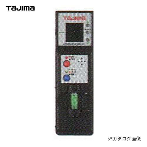 タジマツール Tajima グリーンレーザーレシーバー RCV-G