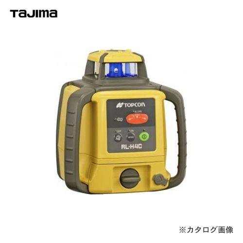 タジマツール Tajima ローテーティングレーザーRL-H4CDB RL-H4CDB