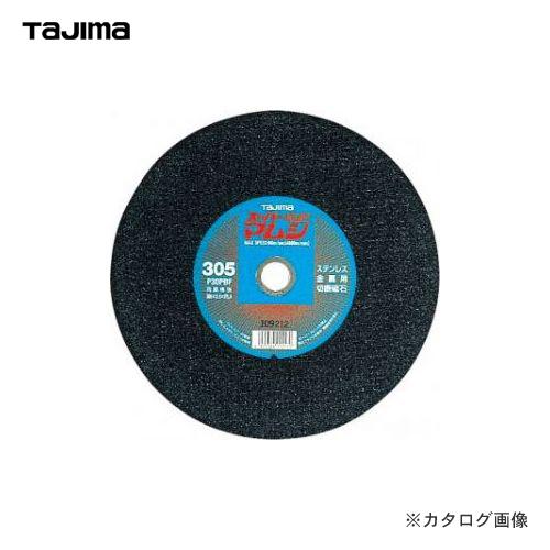 タジマツール Tajima スーパーマムシ 305 SPM-305 10枚入