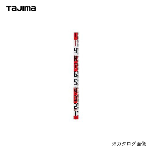 タジマツール Tajima シムロンロッド(長さ20m 裏面仕様1mアカシロ) SYR-20K