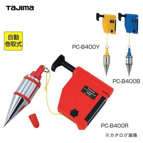 附带tajimatsuru Tajima完美无缺的捕捉450快速胸罩的红PC-B400R