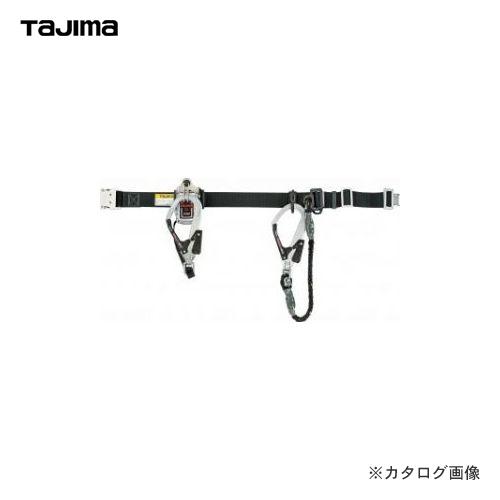 タジマツール Tajima TR150 L2 2丁掛け ワンタッチベルトセット TR150L2W-WB