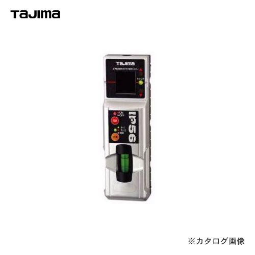 タジマツール Tajima レーザー墨出し器用 マルチレーザーレシーバー2 ML-RCV2