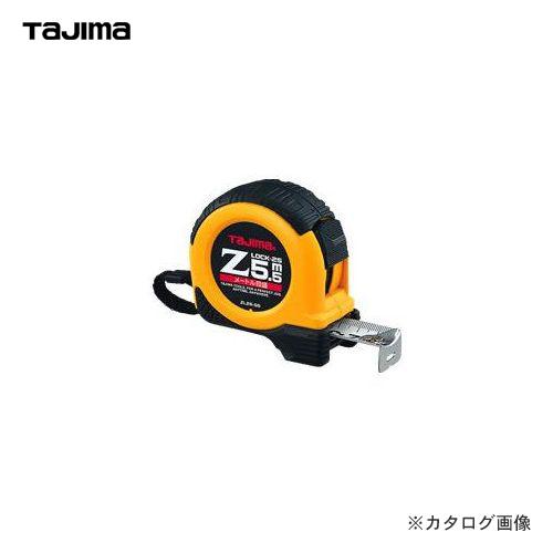 tajimatsuru Tajima Z锁头25 8m米刻度ZL25-80CB