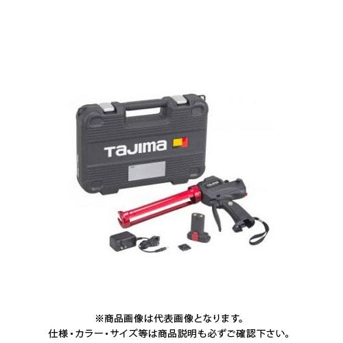 タジマツール Tajima コーキングガン 充電式コーキングガン コンボイエレキテルセット CNVEJSET