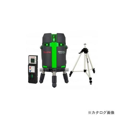 タジマツール Tajima グリーンレーザー墨出し器 GEEZAセンサー KJCセット (受光器・三脚付) GZAS-KJCSET