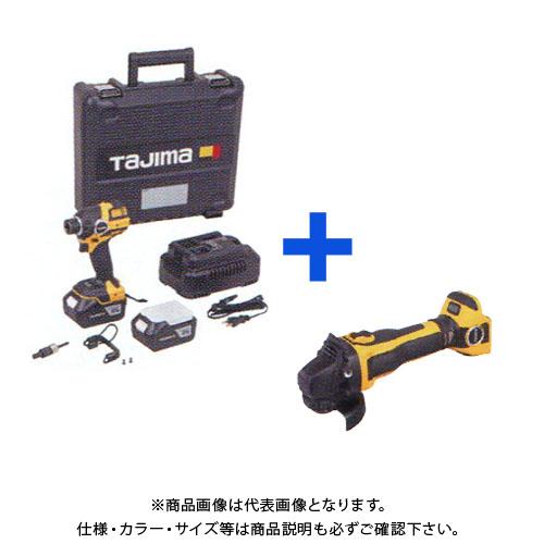 タジマツール Tajima パワーツール 太軸300セット(F300A)+グラインダー本体(G125A)セット PT-F300G125