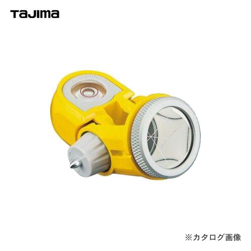 タジマツール Tajima TT用1.0インチプリズム TT-M10PM2