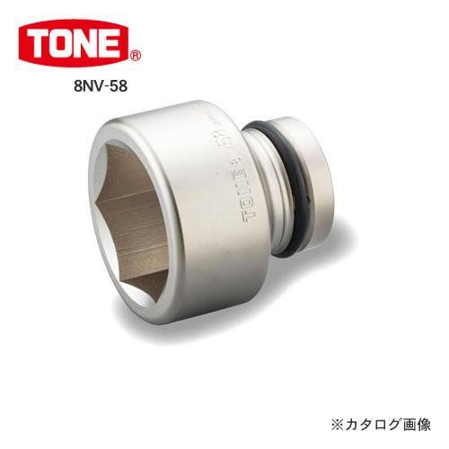 """TONE トネ 25.4mm(1"""") インパクト用ソケット 71mm 8NV-71"""