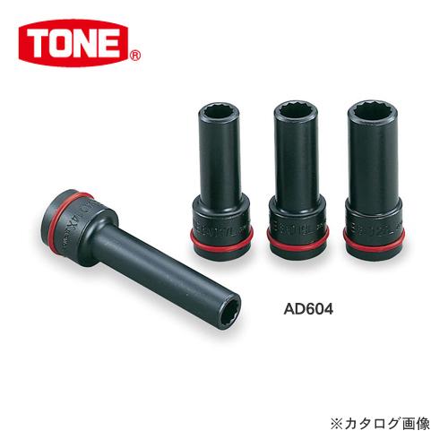 """TONE トネ 19.0mm(3/4"""") ヘッドボルト・フライホイルソケットセット AD604"""