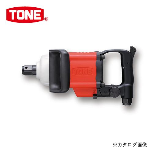 """TONE トネ 25.4mm(1"""") エアーインパクトレンチ(ストレートタイプ) ショートアンビル AIS8330S"""