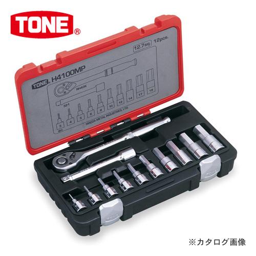 """TONE トネ 12.7mm(1/2"""") ヘキサゴンソケットレンチセット H4100MP"""