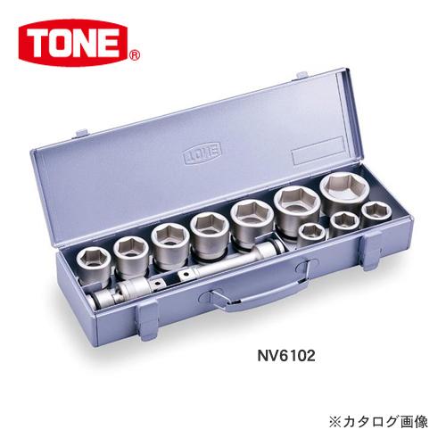 """TONE トネ 19.0mm(3/4"""") インパクト用ソケットセット(メタルトレーケース仕様) NV6102"""