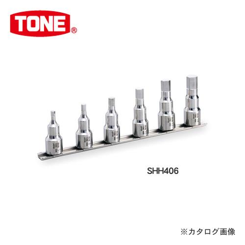 """TONE トネ 12.7mm(1/2"""") SUSヘキサゴンソケットセット(ホルダー付) SHH406"""