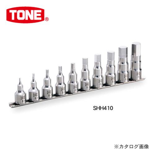 """ファッションデザイナー SUSヘキサゴンソケットセット(ホルダー付) 12.7mm(1/2"""") TONE KYS SHH410:KanamonoYaSan トネ -DIY・工具"""