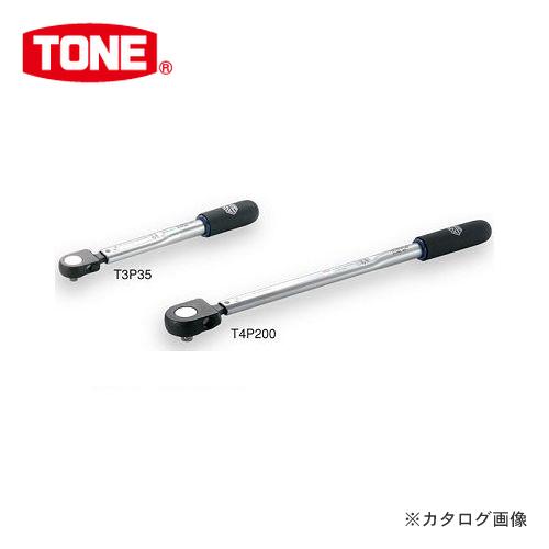 TONE トネ 単能形トルクレンチ T3P85