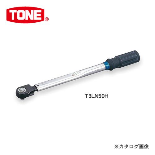TONE トネ プレセット形トルクレンチ(ロックホールド機構付) T3LN20H