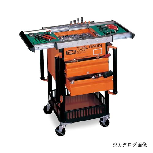 【直送品】TONE トネ ツールキャビンセット TC2000