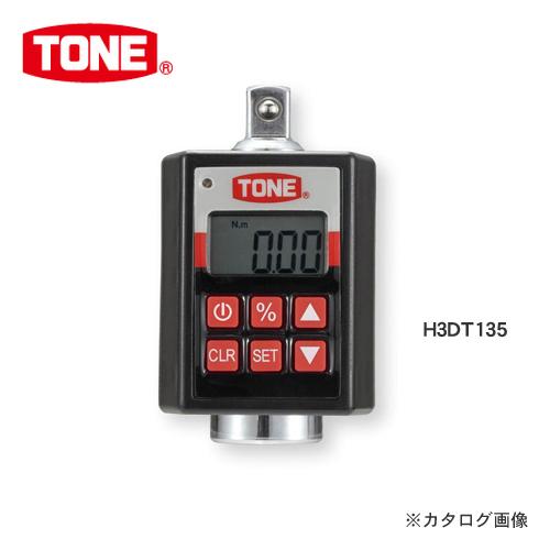 TONE トネ ハンディトルク 10-135N/m H3DT135