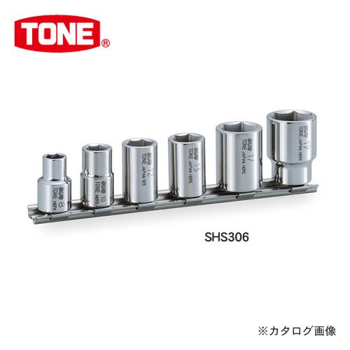 """TONE トネ 9.5mm(3/8"""") SUS ソケットレンチセット(6角・ホルダー付) [6点] SHS306"""
