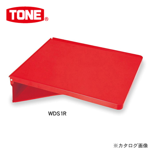 TONE トネ Workstation サイドテーブル WDS1R