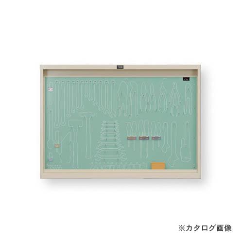 【直送品】トネ TONE サービスボード C3B