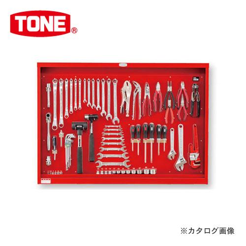 【直送品】TONE トネ サービスボードセット C63