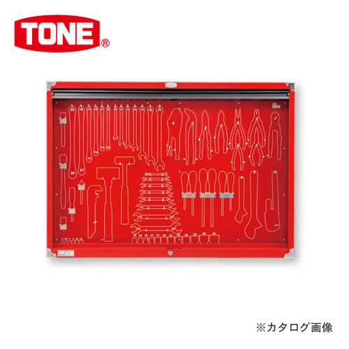 【直送品】TONE トネ シャッター付サービスボード C635B