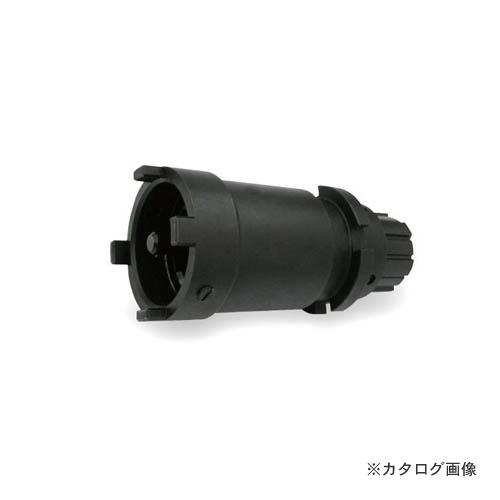 トネ TONE エクスホルダ(ソケット延長アタッチメント) EXSH100L