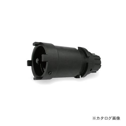 トネ TONE エクスホルダ(ソケット延長アタッチメント) EXSM100L