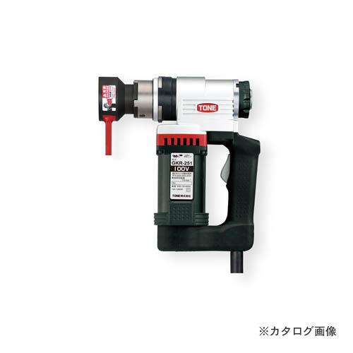 トネ TONE 1次締め専用レンチ建方1番(六角ボルト用) GKR251