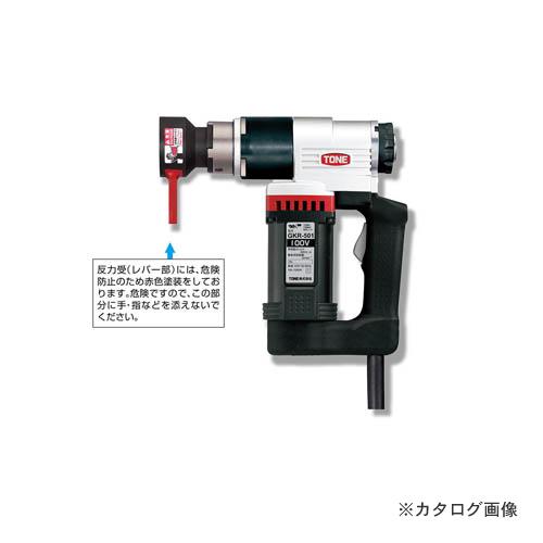 トネ TONE 1次締め専用レンチ建方1番(六角ボルト用) GKR501