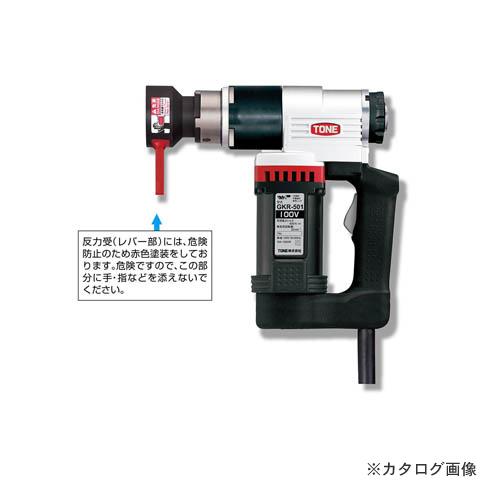 トネ TONE 1次締め専用レンチ建方1番(六角ボルト用) GKR502