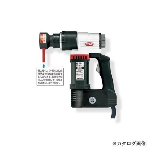 トネ TONE シヤーランナー GSR81A
