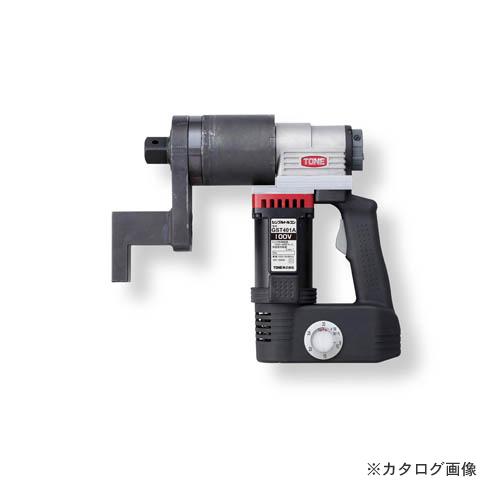 トネ TONE 新型シンプルトルコン(GSTタイプ) GST401A