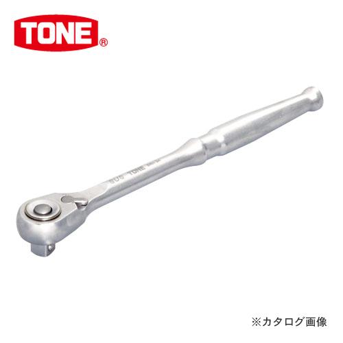 TONE トネ 9.5mm(3/8