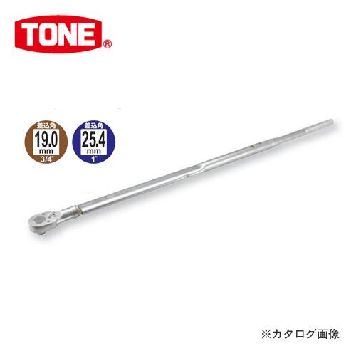 TONE トネ プレセット形トルクレンチ T8L1500N