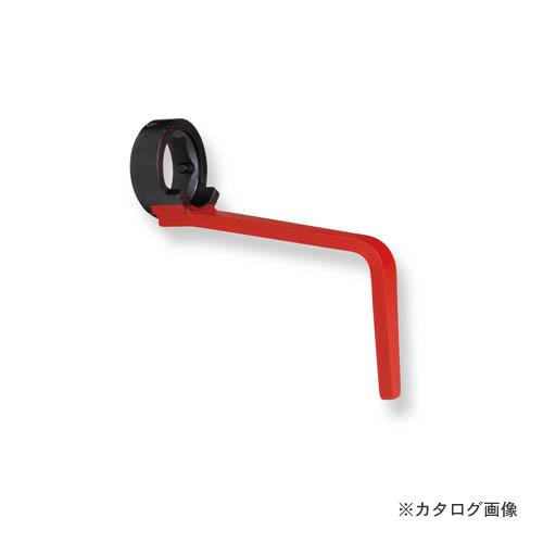トネ TONE コードレスシンプルトルコン用反力レバー Y07649