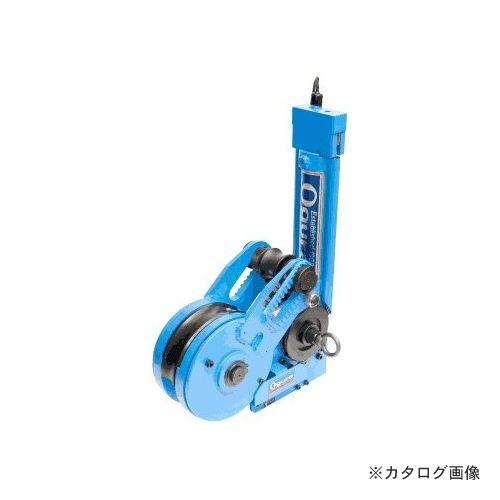 オグラ Ogura 電動油圧式セパレート鉄筋ベンダー HBB-35180