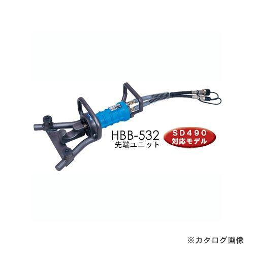 【運賃見積り】オグラ Ogura 電動油圧式セパレート鉄筋ベンダー HBB-532