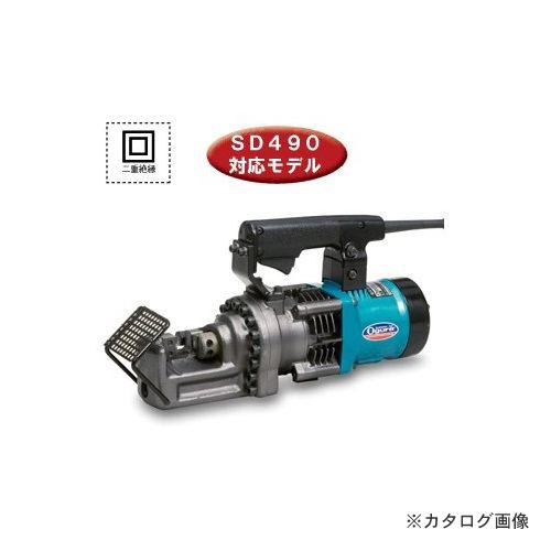 【1/10限定!Wエントリーでポイント14倍!】オグラ Ogura 電動油圧式鉄筋切断機(バーカッター) HBC-519