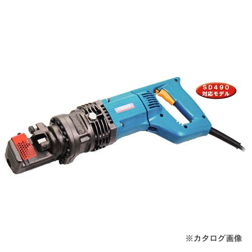 オグラ Ogura 電動油圧式鉄筋切断機 バーカッター HBC-816