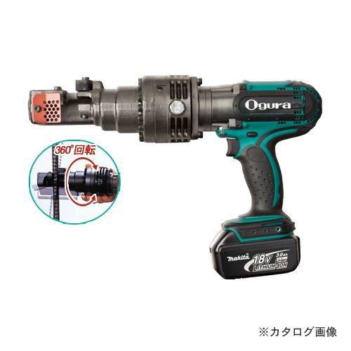 オグラ Ogura 18V 3.0Ah 充電式 コードレス鉄筋カッター HCC-16DF