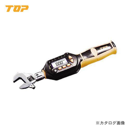 トップ工業 TOP モンキ形デジタルトルクレンチ DH030-10BN