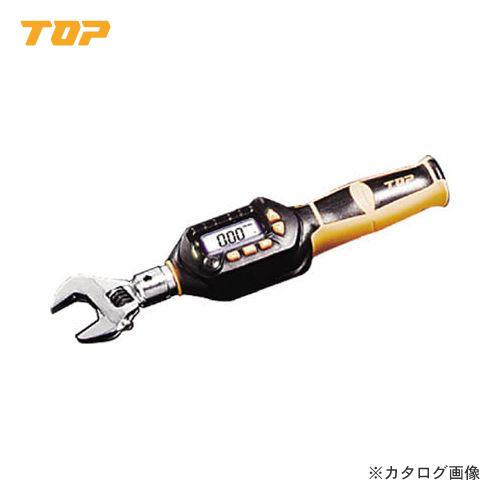 トップ工業 TOP モンキ形デジタルトルクレンチ DH060-12BN